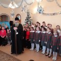 Годичный Акт Православной Гимназии во имя преподобного Серафима Саровского