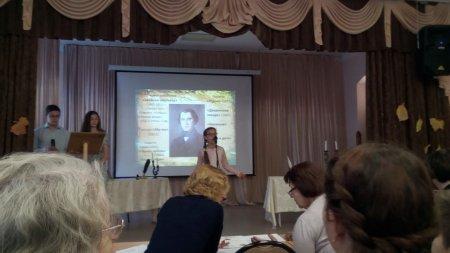 Всероссийский урок, посвященный жизни и творчеству Тургенева И.С.